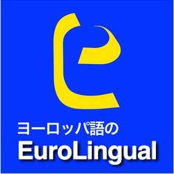 EuroLingual School (Osaka, Fukushima)