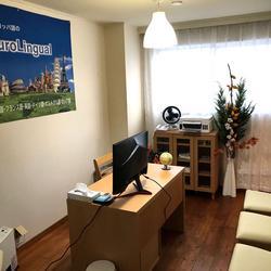 EuroLingual School (Osaka, Fukushima) Reception