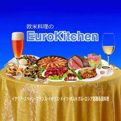 EuroKitchen, Western restaurant in Osaka (Fukushima ward)